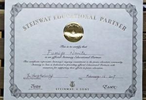 Steinway 1